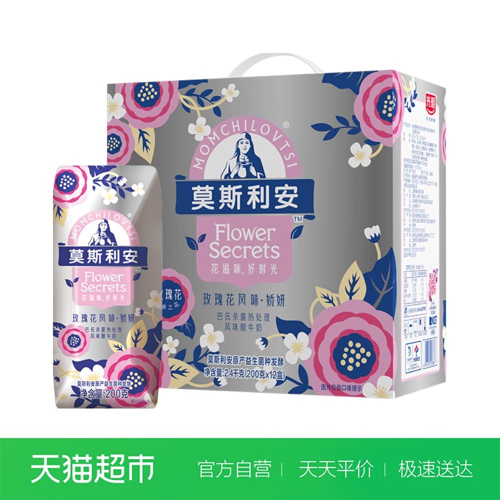 券后54.90元光明FLOWER SECRETS莫斯利安酸奶玫瑰花风味200gX12