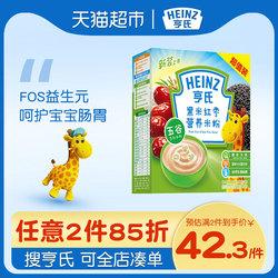 亨氏婴儿辅食宝宝营养高铁米粉米糊米乳 黑米红枣1段盒装官方400g