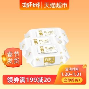 洁云湿巾纯水系列80片*3包手口可用湿巾婴儿适用天然呵护纸品图片