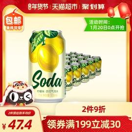 名仁苏打水气泡水整箱24瓶无糖零卡柠檬味汽水汤力水碳酸饮料