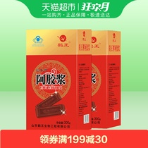Crane Wang gum pulp 300g*2 bottle Angelica Ginseng JuJube lycium Berry Licorice Gum Pulp
