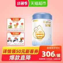 【官方】惠氏启赋蓝钻亲和人体3段幼儿婴儿配方奶粉900g牛奶粉