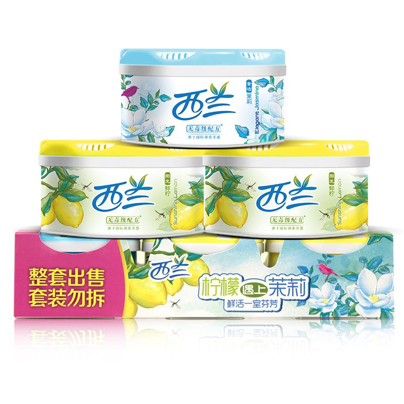Воздух свежий подготовка зеландия воздух свежий подготовка твердый ароматический подготовка 70g*3 лимон + жасмин стоять белый