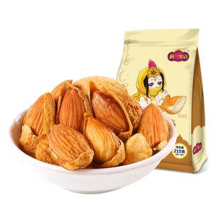 楼兰蜜语奶香奶油巴旦木215g新疆坚果零食手剥巴旦木