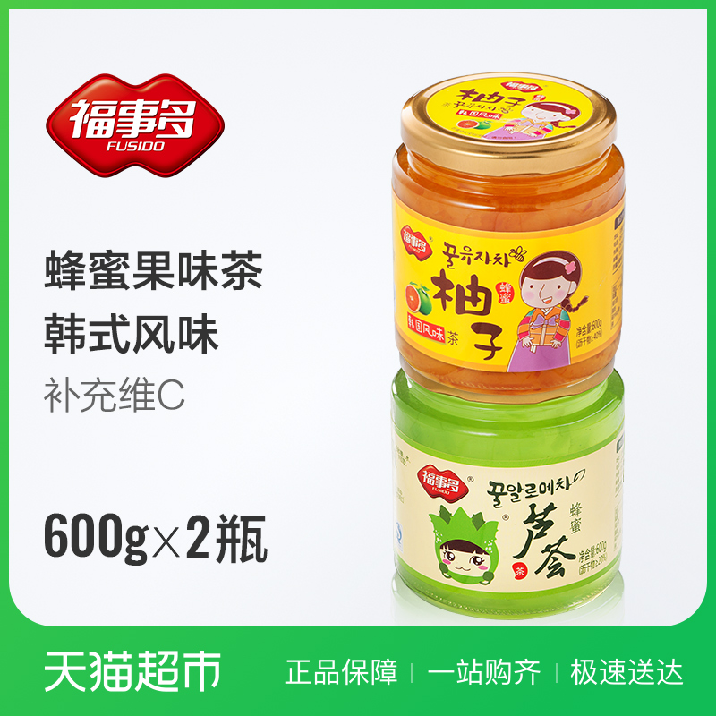Благословение вещь больше мед грейпфрут сын чай 600g+ алоэ чай 600g сборка корея ветер вкус фрукты чай