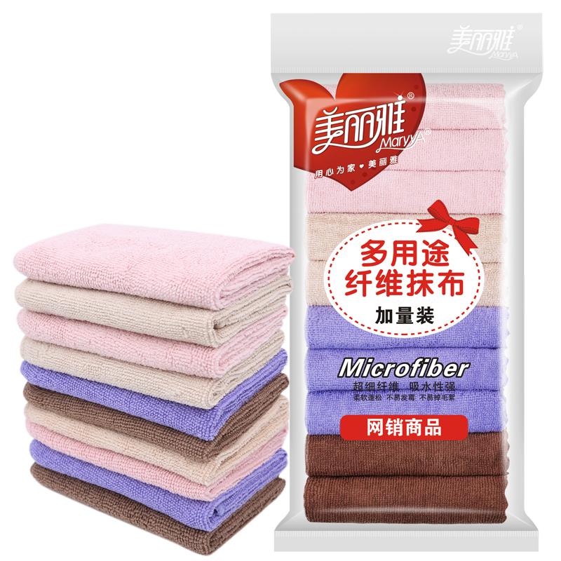 【 рысь супермаркеты 】 красивый элегантный микрофибра тряпка 10 пакет кухня домой абсорбент избавиться от волос идти масло легко мыть