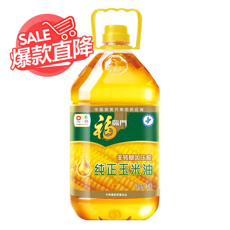 Состояние не- поворот база потому что пресс экстракт чистый кукуруза масло 3.5L/ баррель здоровье еда использование масло