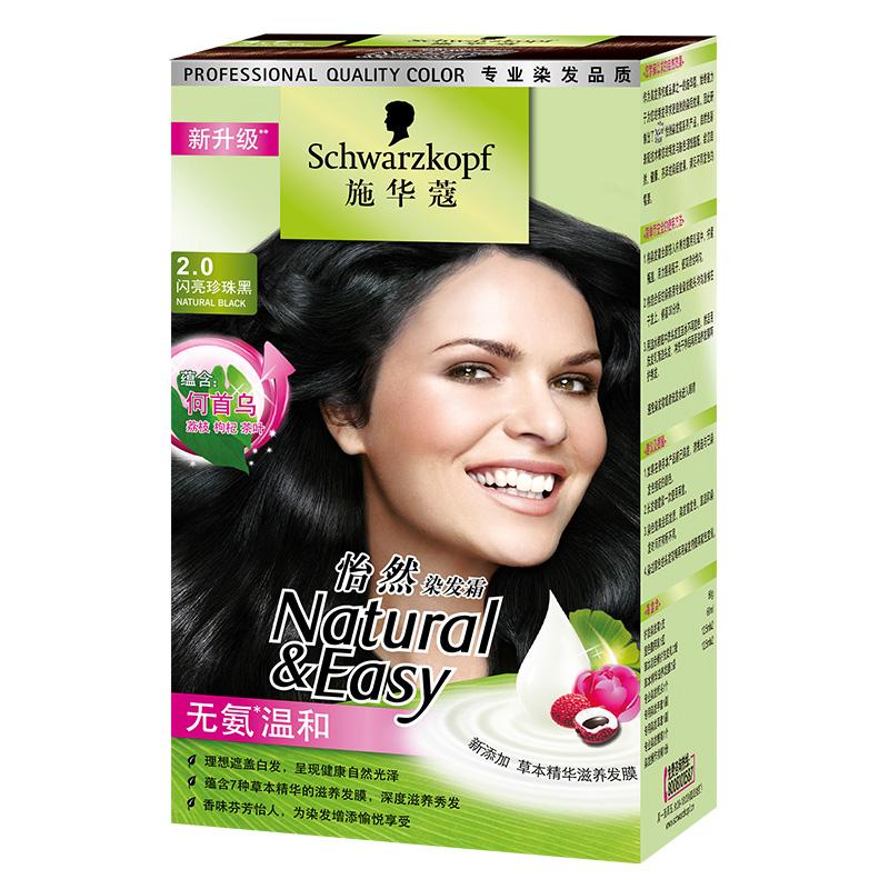 Сваровски кардамон радость однако краска для волос мороз завод сущность нет аммиак формула 60ml*2+50g