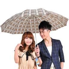 Зонт Heaven 15300t