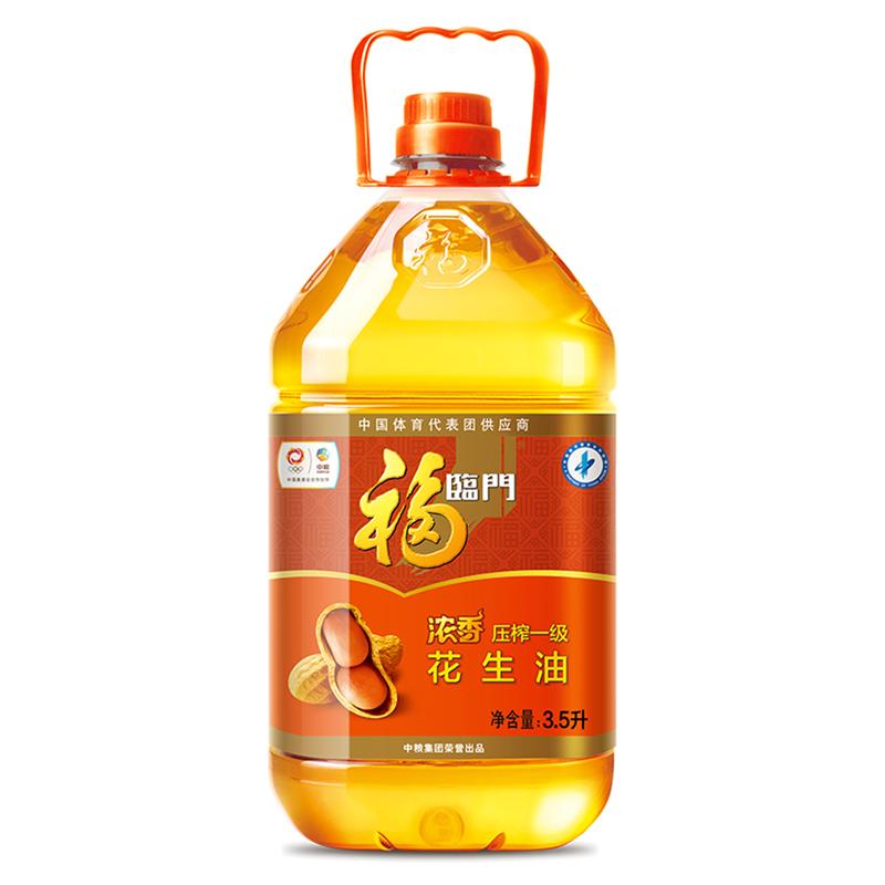 【 рысь супермаркеты 】 состояние аромат пресс экстракт один арахис масло 3.5L/ бутылка семья здоровье еда использование масло