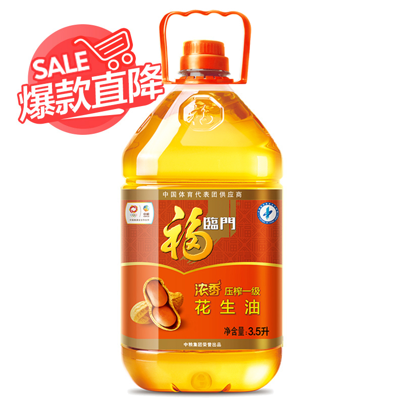 Состояние аромат пресс экстракт один арахис масло 3.5L/ бутылка семья здоровье еда использование масло