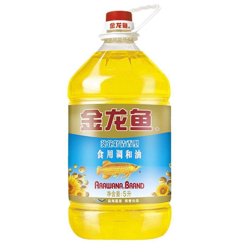 Золотой дракон рыба подсолнечник семена аромат тип еда использование настроить спокойный масло 5L/ баррель взрыв популярности