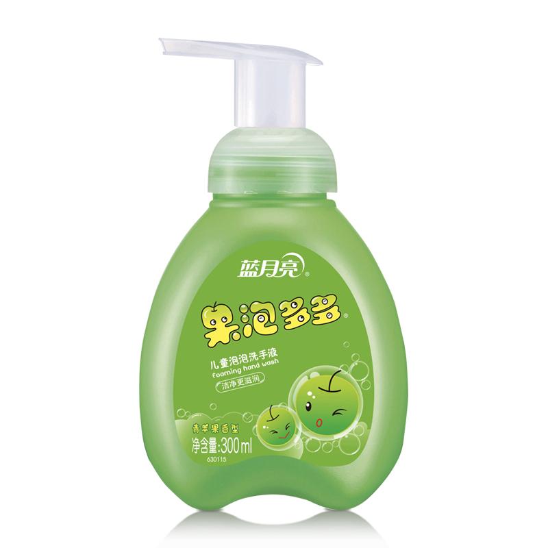 Голубая луна яркий мойте руки жидкость ребенок пена мойте руки жидкость зеленые яблоки ладан 300ml в бутылках увлажняющий рукавицы домой чистый