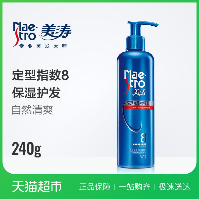 Прекрасный волны мощный увлажняющий стереотипы гель вода крем природный пушистый аромат мощный продолжительный моделирование волосы клей клей 240g