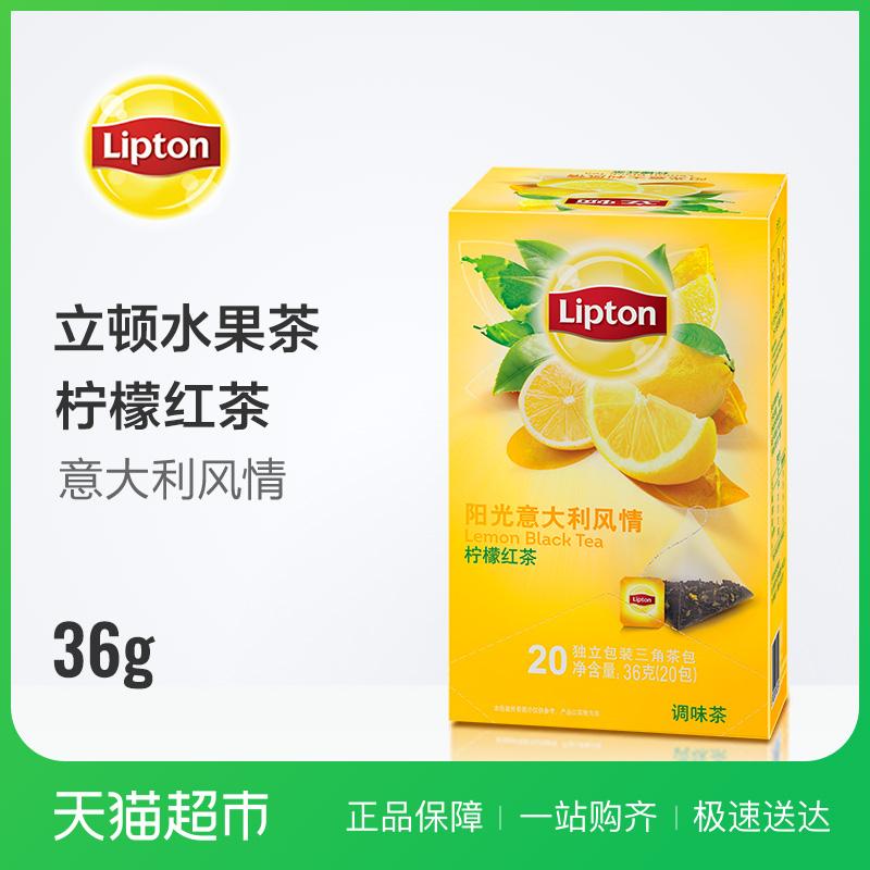 Липтон / Липтон Лимонный Фрукты красный Чайный треугольник пакет Teabags 20 пакет / Box