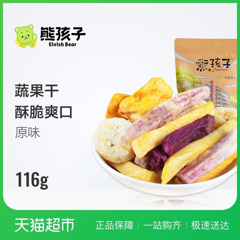Медведь дети комплекс овощной фрукты сухой 116g фрукты сухой овощной хрупкий лист нулю еда смешивать одеть небольшой есть