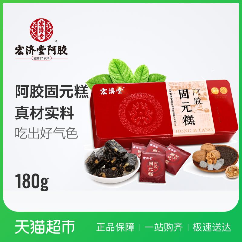 Макрос помощь зал китай старый слово количество что еда ах! клей твердый юань торт олово подарок 180g