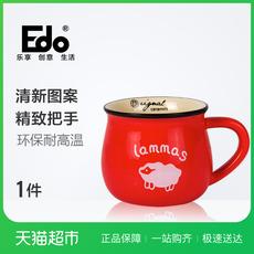 чайная чашка Edo th6004