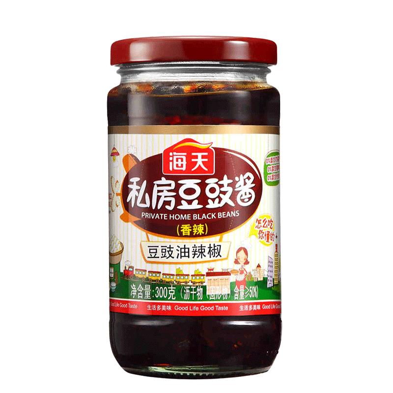 【天猫超市】海天私房豆豉酱300g 香辣 豆豉油辣椒酱 调味 下饭菜