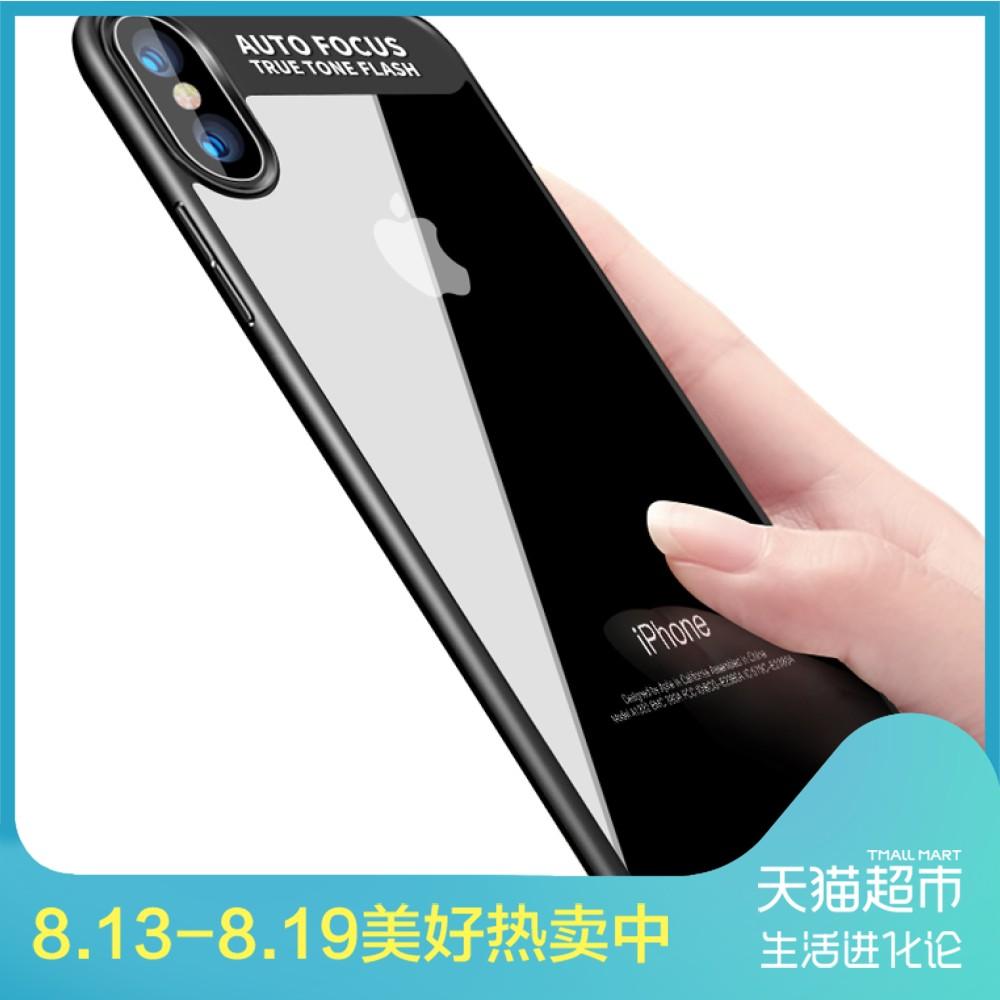麦多多iPhoneX手机壳透明全包超薄防摔苹果x手机保护套
