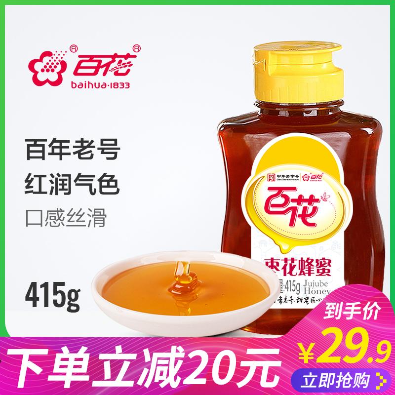 中�A老字�百花牌天然��花蜂蜜 �415g/瓶 蜂蜜
