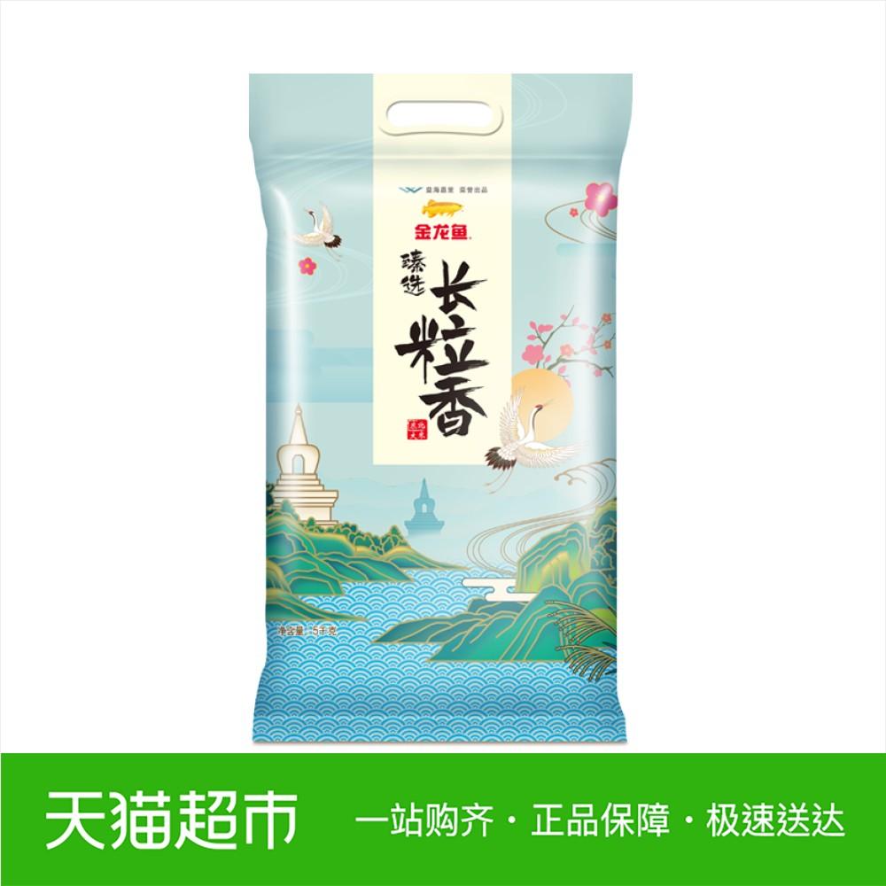 金龙鱼 臻选长粒香大米 5KG 新米 长粒香米 东北大米