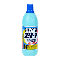Japan imports rocket rocket stone 鹸 white clothing whitening liquid bright white to stain deodorizing bleach 600ml