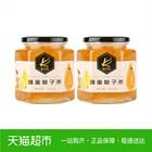 凯司令冲饮果汁蜂蜜柚子茶460g/罐*2