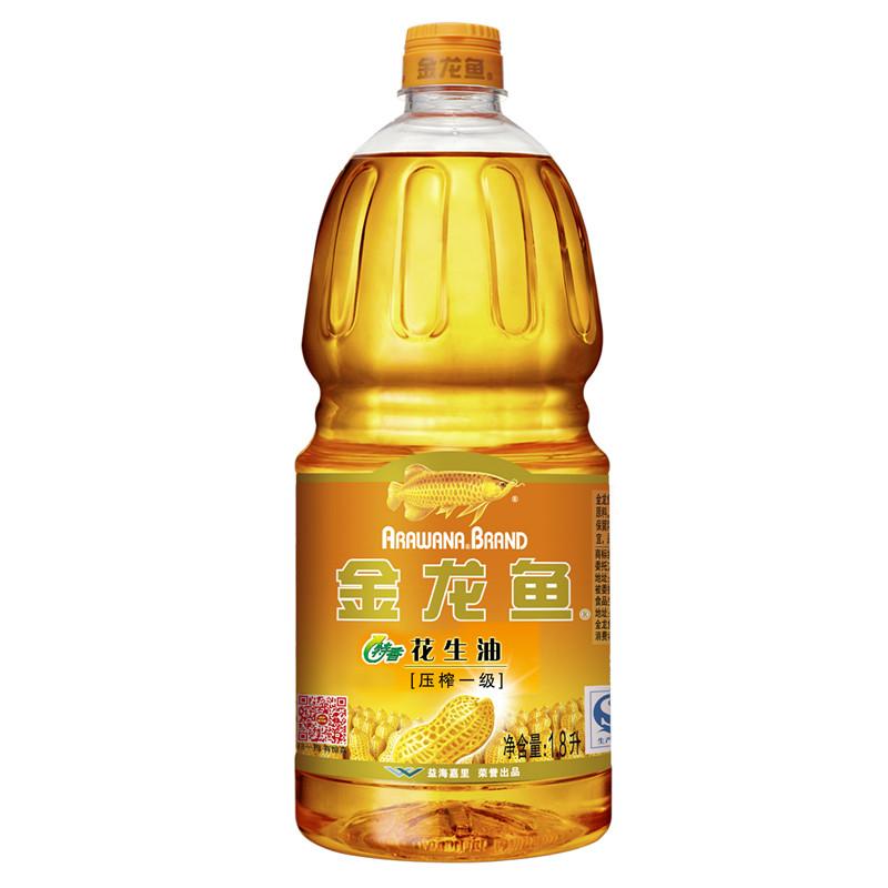 ~天貓超市~金龍魚 壓榨一級特香花生油1.8L 食用油 物理壓榨