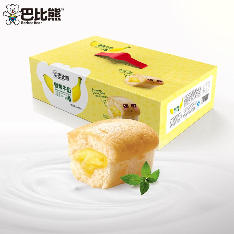 ~天貓超市~巴比熊香蕉牛奶458g蒸蛋糕早餐糕點心麵包零食