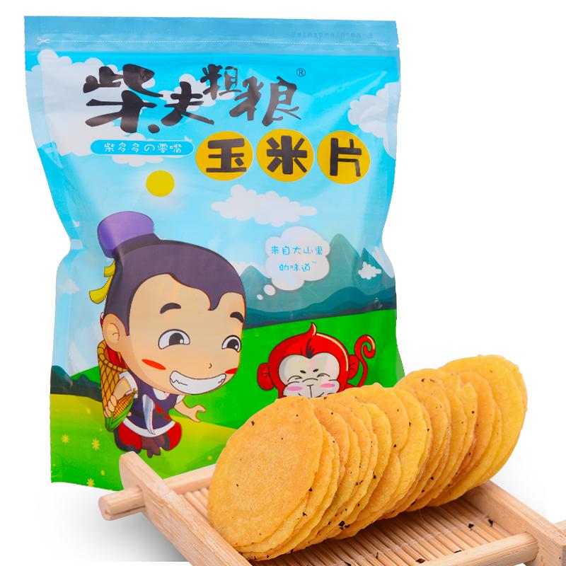 ~天貓超市~柴夫粗糧梅幹菜玉米餅玉米片薯片320g 零食雜糧