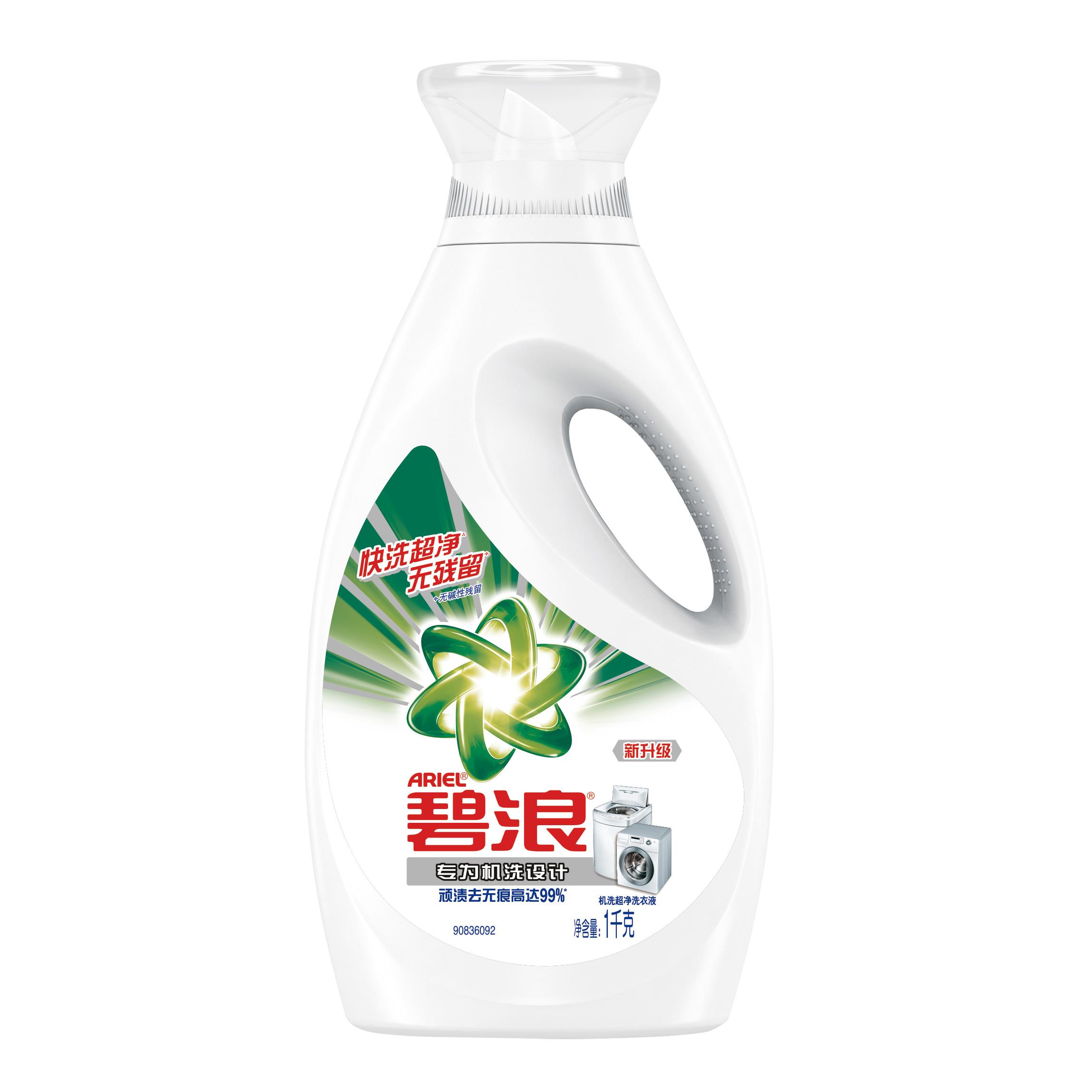 ~天貓超市~碧浪 機洗超淨洗衣液1千克