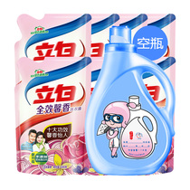 Li Bai Full Effect fragrance Laundry Liquid Supplemental package washing and the new album 3.5kg