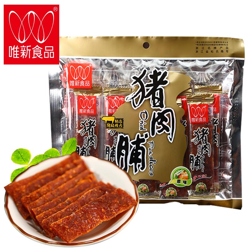 ~天貓超市~唯新 原味豬肉脯87g自然醇香豬肉幹美味 零食