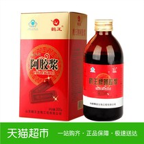 Crane Wang Gum pulp 300g immunomodulatory add Angelica ginseng wolfberry JuJube Licorice