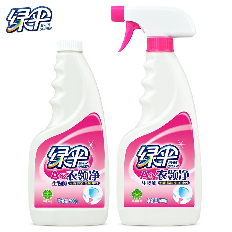 ~天貓超市~綠傘衣領淨500g^~2瓶裝 衣領潔淨強力噴潔淨預洗