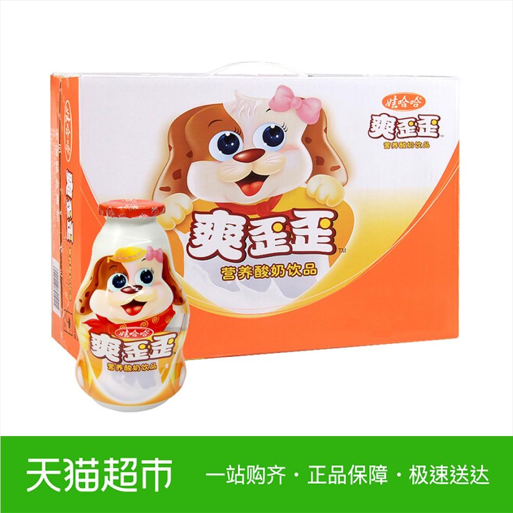 娃哈哈 爽歪歪营养酸奶200g*24/箱 酸奶饮品 益生菌发酵
