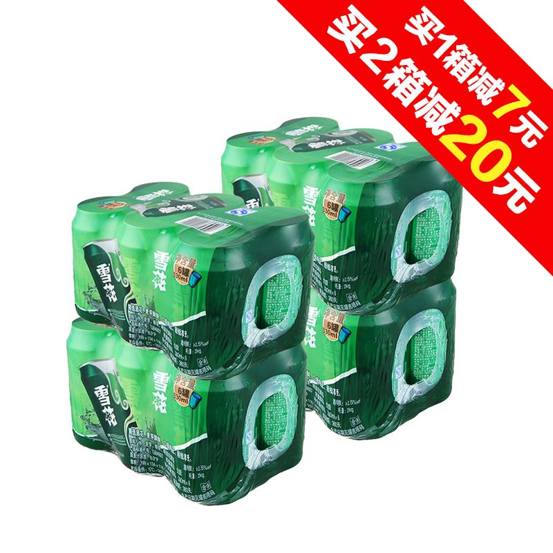 ~天貓超市~雪花啤酒  清爽 330ml^~6^~4   24聽  整箱裝