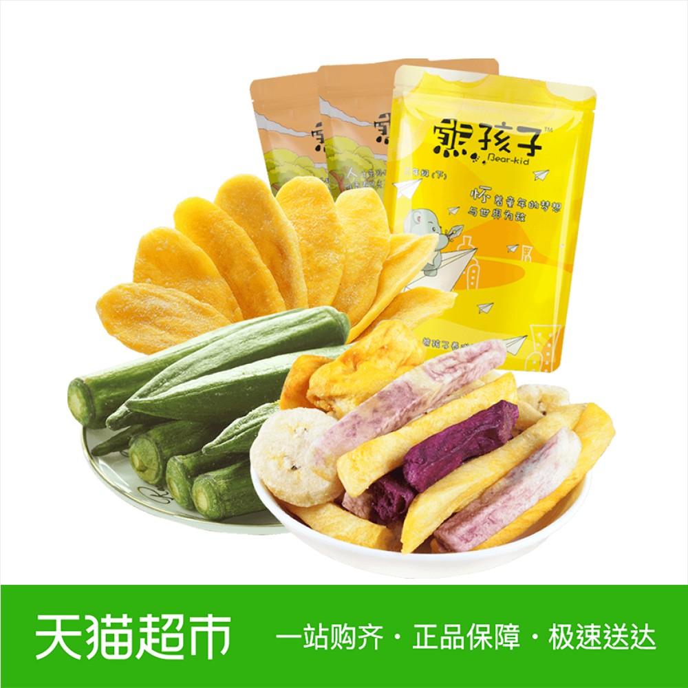 熊孩子综合蔬果干芒果干秋葵干306克混合套装零食