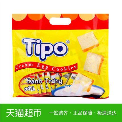 越南进口Tipo牛奶面包糕点早餐300g代餐饼干圣诞零食礼包
