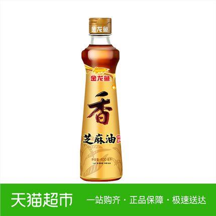 金龙鱼 纯芝麻油 香油 400ml 凉拌 调味 人气爆款