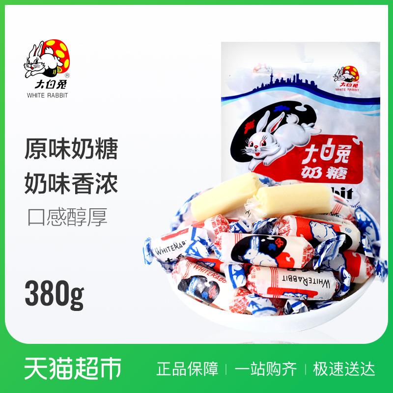 【一件五折】大白兔 原味奶糖380g+227g清��  婚�c喜糖 糖果