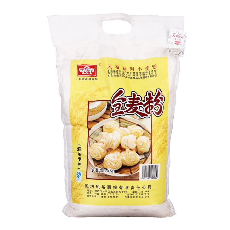 ~天貓超市~風箏牌全麥粉5kg 麵粉 包子饅頭餅 家庭裝全麥麵粉