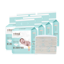 October crystallization baby septum pads disposable 33*45cm baby Care pad Waterproof 6 packs 120 pieces