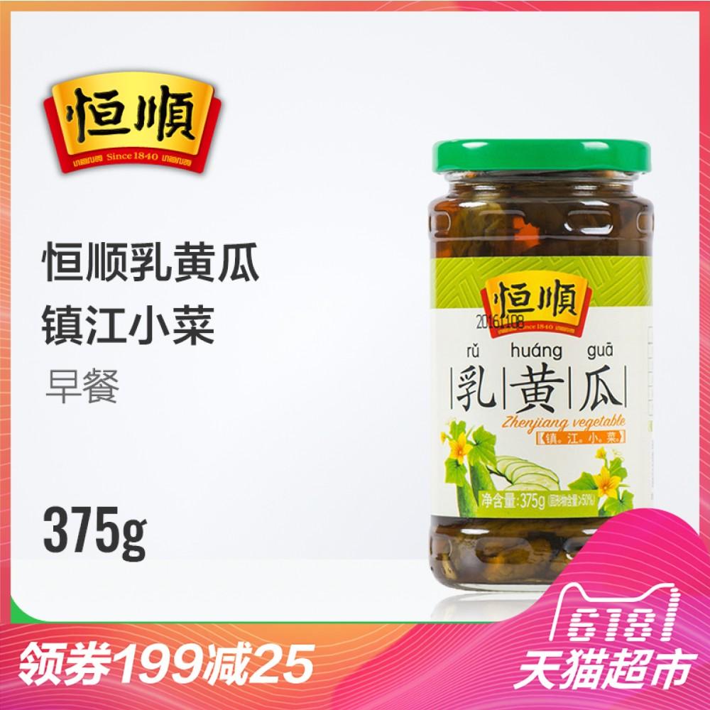 Hengshun Milk Cucumber 375г Завтрак Аппетитные мгновенные соленья Соленья Соленья Соленья Бутылки
