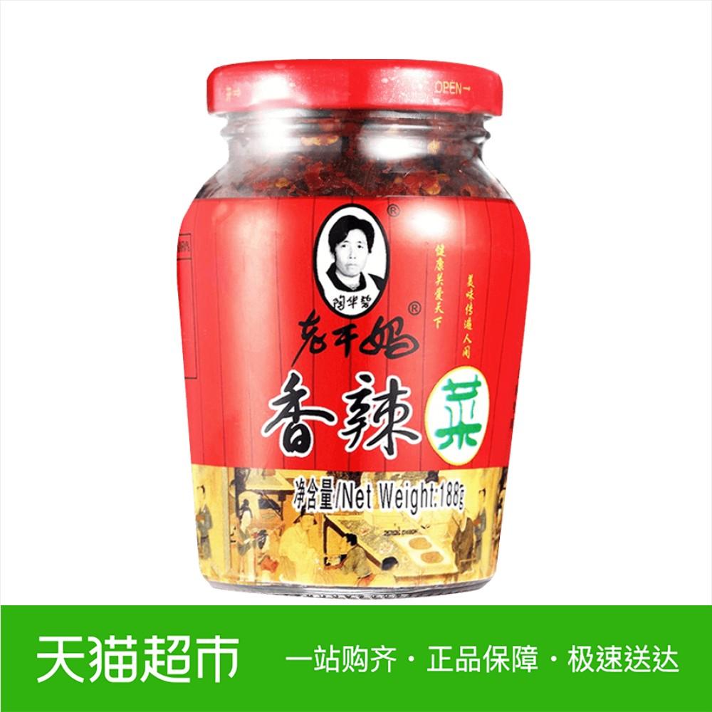 陶华碧老干妈 香辣菜188g/瓶 调料佐餐 贵州风味