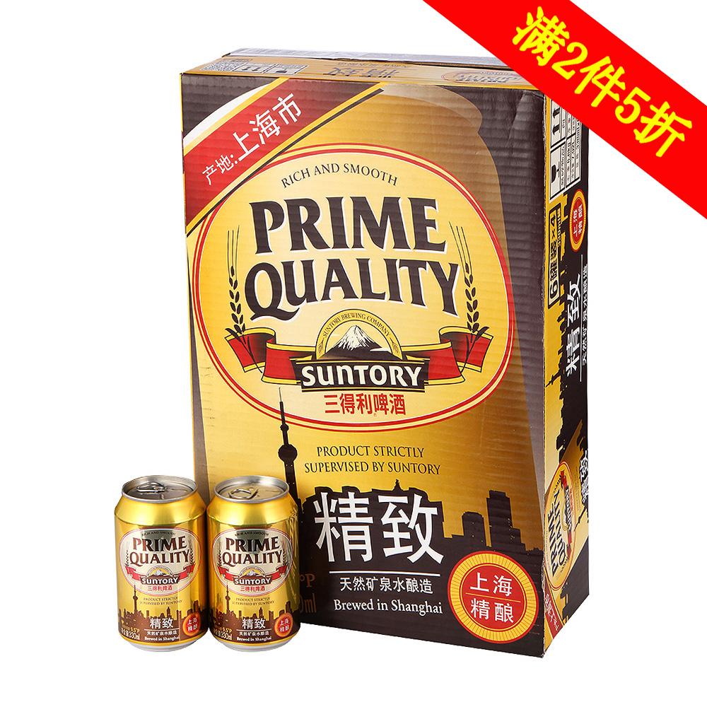 ~天貓超市~SUNTORY 三得利啤酒 精致拉罐330ml^~24罐 箱 整箱
