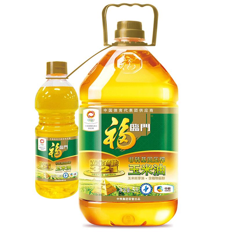 ~天貓超市~福臨門非轉基因黃金產地玉米油5L 700ml 健康食用油