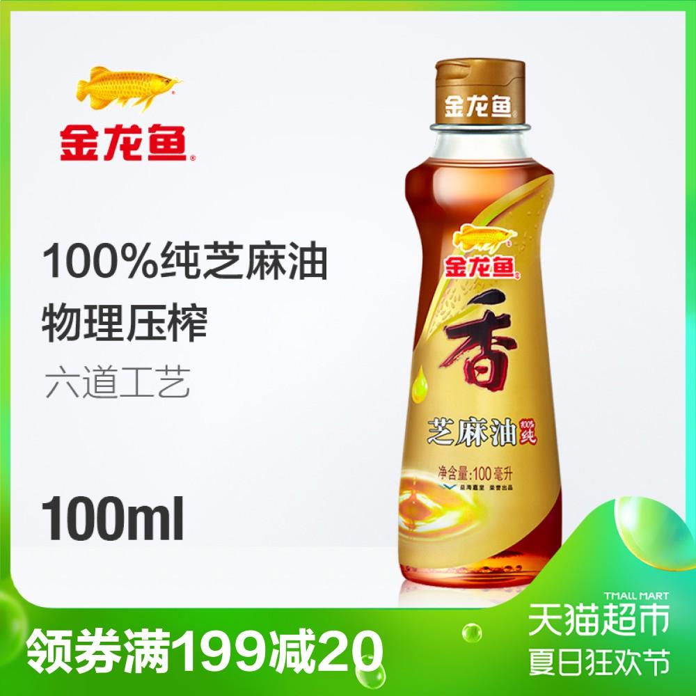 Arowana чистый кунжутное масло кунжутное масло 100 мл салат приправа приготовление горячего горшка