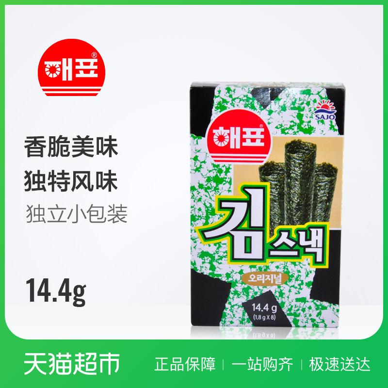 泰国进口零食海牌海苔海苔卷1.8g*8香脆可口